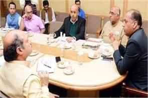 cm jairam said government will accelerate the work of central university