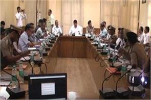 kumaon divisional commissioner meeting with the officers