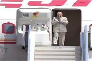 pm modi delegation will take part in level talks