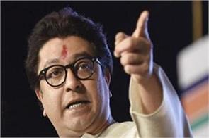 maharashtra raj thackeray evm lok sabha elections