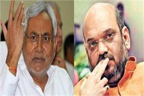 bjp rejects nitish formula not made in delhi