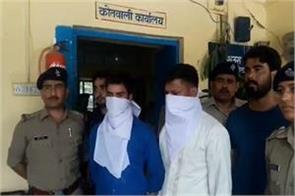 2 accused arrested with counterfeit notes of rs 6 lakh