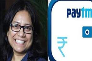 renu satti quits as paytm payments bank ceo