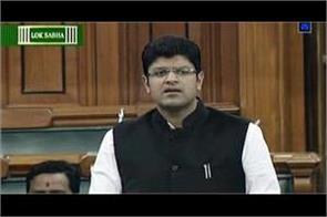mp dushyant raised issue in lok sabha