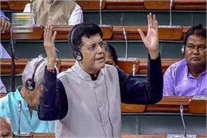 parliament stamp on economic fugitive criminal bill