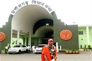 baba held tantra mantra in chhattisgarh assembly for bjp