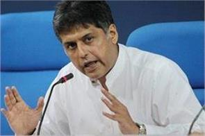 attack on congress center government giving reasons for falling rupee