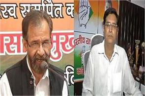bjp defends cm in case of ruckus in janata darbar