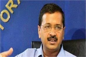 delhi government s big decision give jobs to martyrs  families to 1 crore rs