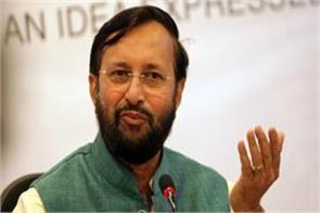prakash javadekar did not intervene in the matter of ad hoc teachers