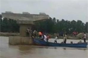boat drowned in godavari river