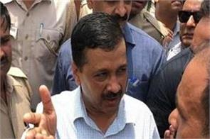 after getting delhi rights kejriwal in action
