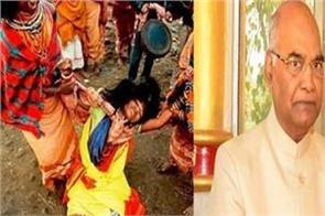 president approves anti witch law of assam