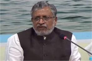 review meeting of sushil modi