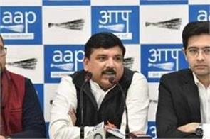 aap allegation on chief secretary