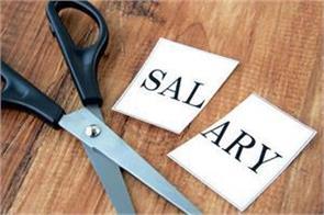 scissors will run on your cash in hand salaries