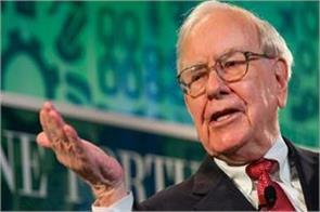 warren buffett donated 3 4 billion