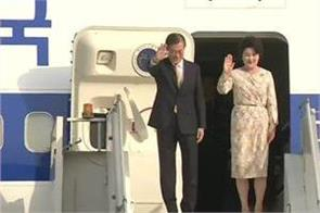 korean president arrives on four day visit to delhi
