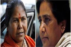 big challenge for sadhvi mayawati  have the courage to win by fatehpur