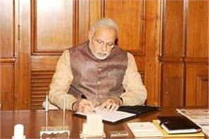 pmo asks ministries which projects can be inaugurated in the next 6 months