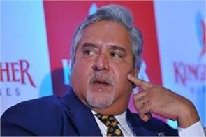 mallya identified 159 properties but could not be arrested police