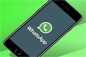 experts are making apps to catch fake news on whatsapp