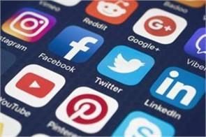 if you are looking for a job then use social media