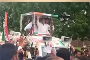 jan jagran yatra of congress in mp