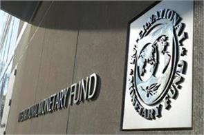 us warns imf against bailout package for pakistan to repay chinese
