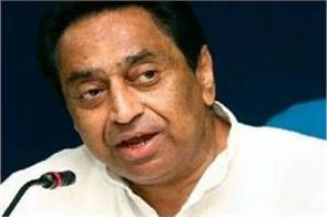 madhya pradesh congress news
