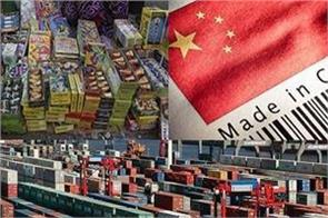 parliamentary committee expressed concern over cheap chinese merchandise
