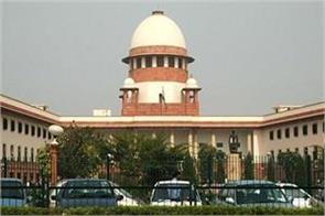 sc seeks response from muslim center on marriage marriage