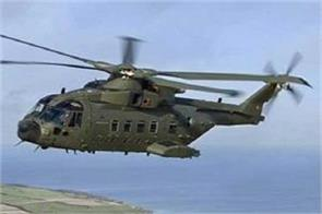 ed in the case of agustawestland filed charge sheet