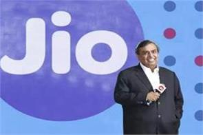 reliance jio s net profits reached 612 crores in q1