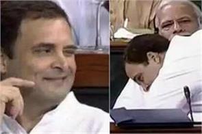 rahul gandhi laughs in lok sabha