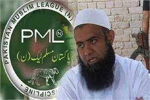 pml n candidate terms it haram to vote for women