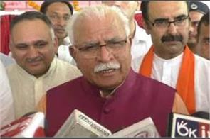 big relief to sugarcane farmers chief minister manohar lal issued rs 200 crore