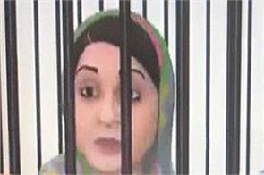 nawaz sharif troll in social media