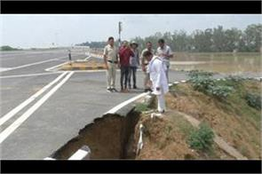first rainy season opened with the newly national highway pole