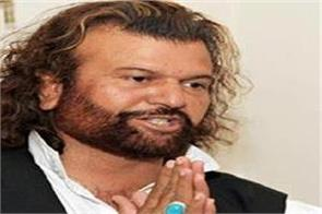 hans raj hans vice chairman of national commission for cleanliness workers