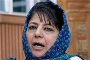 challenges of mehbooba s pm modi mixing imran khan