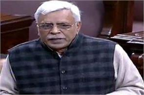 demand for simple hindi in rajya sabha
