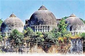 case of the babri masjid will be on the horizontal bench of the supreme court
