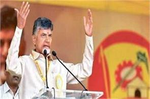 tdp naidu not part of nda in next general elections