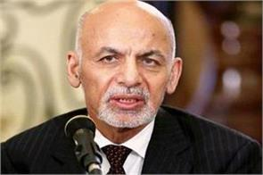 afghan president promises action against the culprits of jalalabad blast