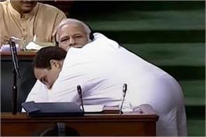 rahul gandhi showed love to modi congress
