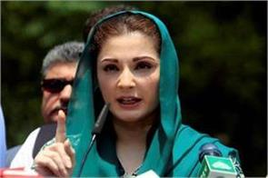 nawaz sharif s daughter refuses prison comforts