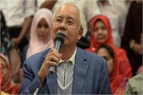 former malaysian pm najib arrested in corruption case