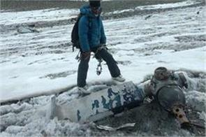haryana teacher found a 50 years old crashed air force aircraft