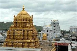 six day stay on pilgrims entry in tirumala temple ttd
